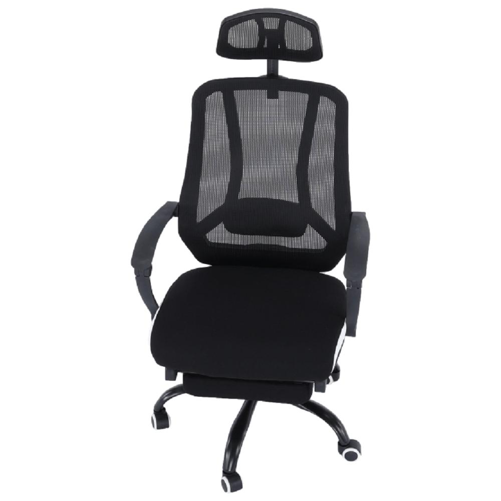 Irodai szék 146