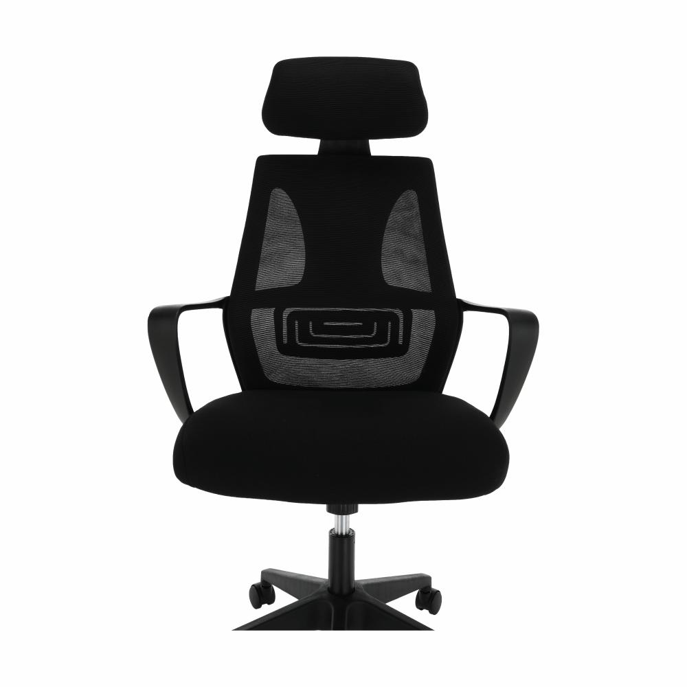 Irodai szék 4549